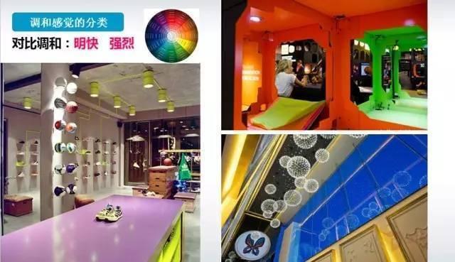 軟裝設計師必備理論之空間色彩搭配 - 每日頭條
