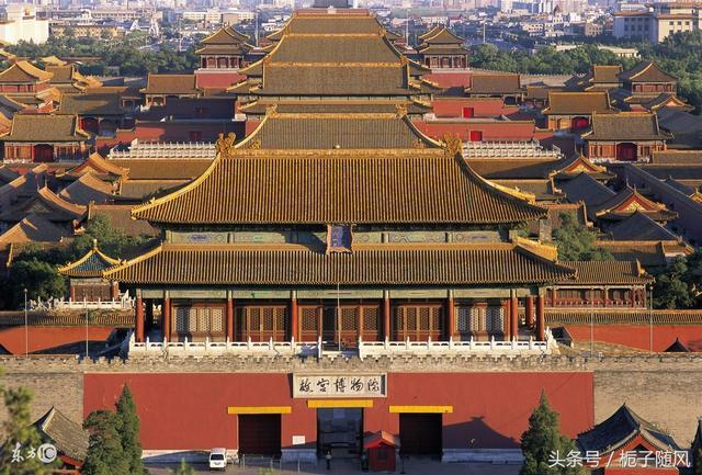 中國歷史上的四大古都 - 每日頭條