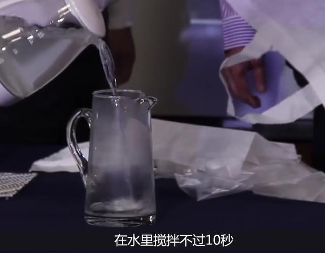 這個外國人發明的塑料袋。居然10秒溶於水!據說還能喝? - 每日頭條