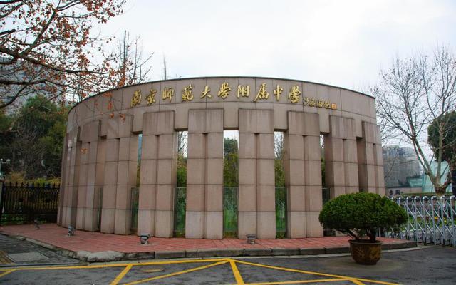 江蘇省「最強」中學。社會評價卻兩極分化。其校長全國中學生害怕 - 每日頭條
