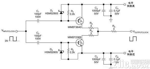 簡單的電平轉換電路圖 - 每日頭條