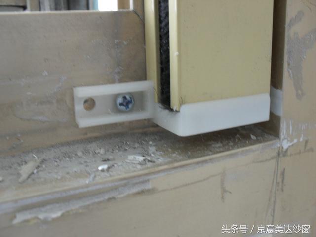 隱形紗窗粘上灰塵如何自主拆下來清洗紗網? - 每日頭條