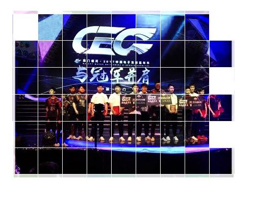 CEC2017中國電子競技嘉年華在澳門銀河正式展開! - 每日頭條