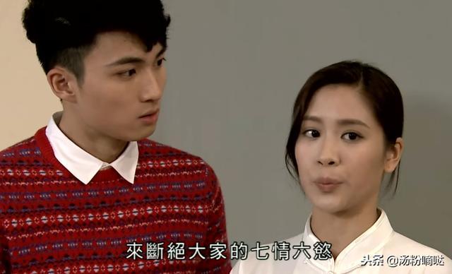 《愛回家》譚道德與不平安日,論腦洞我只服TVB編劇 - 每日頭條