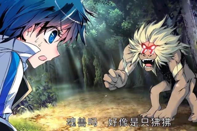 斗羅大陸:最神奇的五隻魂獸,她一萬年當十萬年,他差點幹掉主角 - 每日頭條
