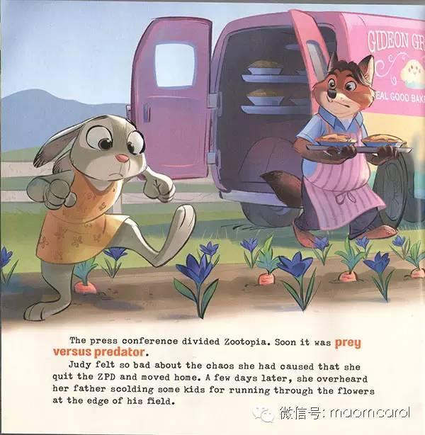 繪本分享丨孩子心中都有座瘋狂動物城:ZOOTOPIA繪本 - 每日頭條