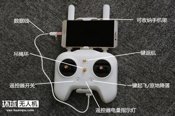 小米無人機4K版深度評測 SB-DJI站長陳章教你避免炸機 - 每日頭條