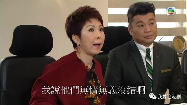 《溏心風暴3》收視低過《開心速遞》!處境劇超越臺慶劇,罕見! - 每日頭條