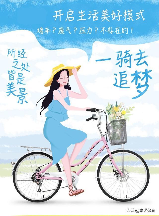 自行車-自由行該選擇怎樣車型 - 每日頭條