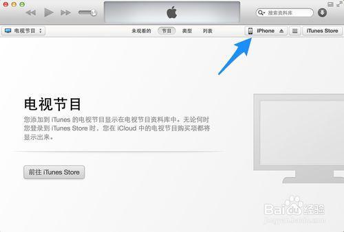 蘋果密碼忘記了。怎麼辦 - 每日頭條