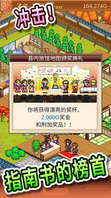 中文化早晚的事 開羅《溫泉物語》中文來了 - 每日頭條