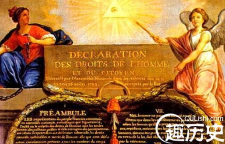 法國通過《人權宣言》 - 每日頭條