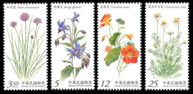 臺灣花卉題材郵票賞析之一 - 每日頭條