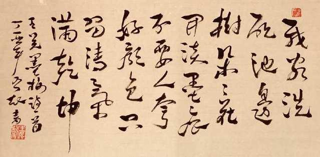 十首詠梅詩,說不盡梅花的傲雪與清香,真是首首經典! - 每日頭條