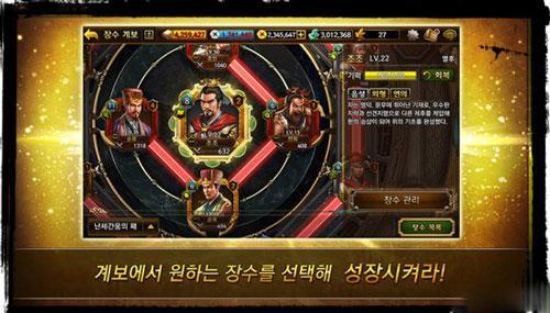《三國志曹操傳OL》封測開啟 韓國已發售 大陸還遠嗎 - 每日頭條