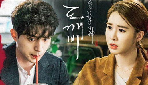 韓劇鬼怪12集sunny的記憶被刪除了嗎 鬼怪為什麼殺不死紫薯怪 - 每日頭條