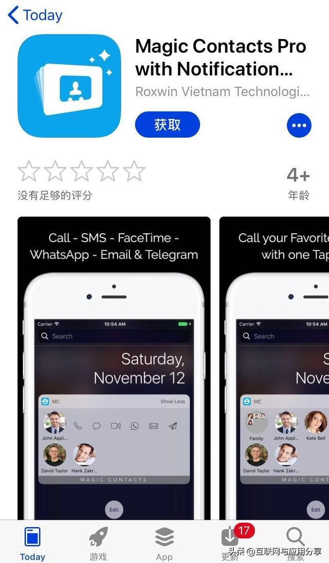Twitter 限免 2019年蘋果精選iOS限免20190326 - 每日頭條