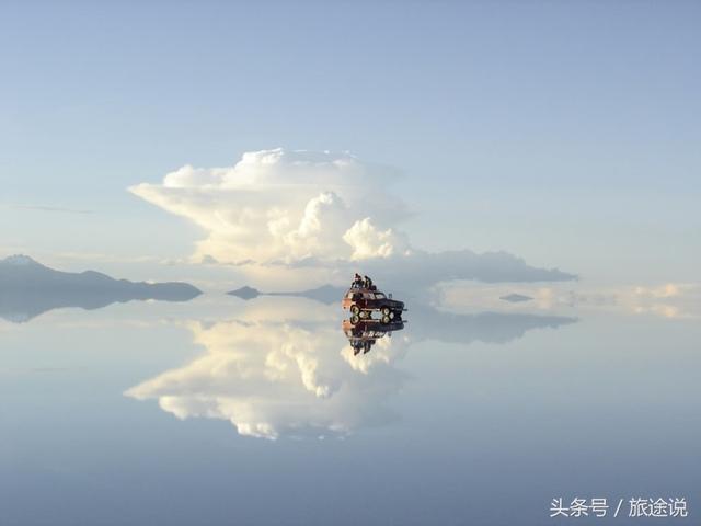 玻利維亞天空之境——看的見的天堂 - 每日頭條