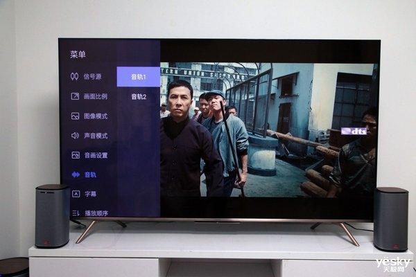 5.1聲道家庭影院 酷開MAX3電視音響評測 - 每日頭條