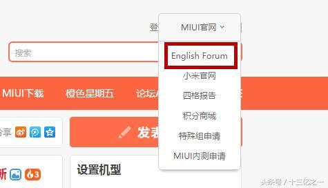 MIUI9國際版具體下載方法!對比國內版各有利弊! - 每日頭條