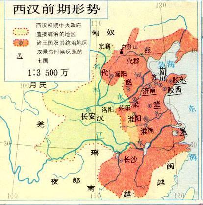 漢朝歷史地圖變遷 - 每日頭條