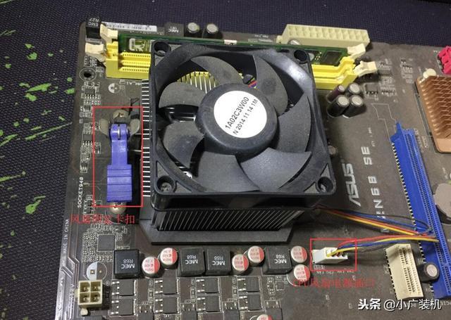 你的CPU是因為溫度過高燒壞的嗎?應該知道的CPU溫度過高解決辦法 - 每日頭條