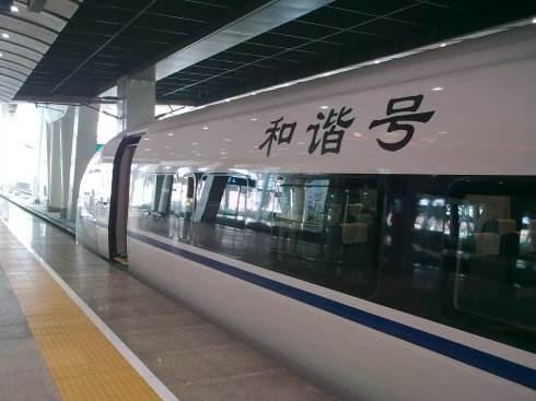 廣州/深圳到香港機場的交通全攻略 夏日全民旅行記 - 每日頭條