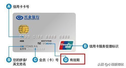信用卡有效期這麼短。到期了怎麼辦 - 每日頭條