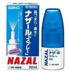 好用才推薦:Sato佐藤製藥NAZAL鼻炎噴劑 - 每日頭條