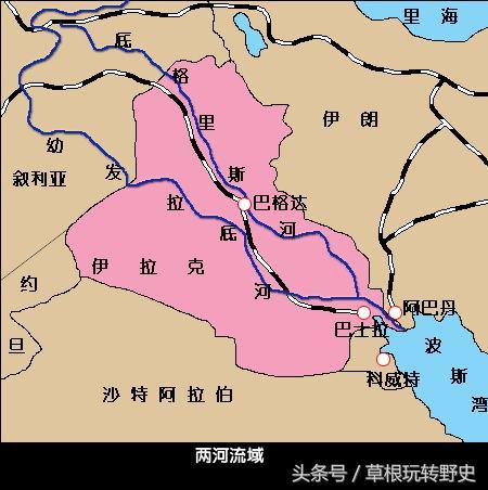 古老的黃種人建立了世界上三大古老文明:兩河,印度河,華夏文明 - 每日頭條