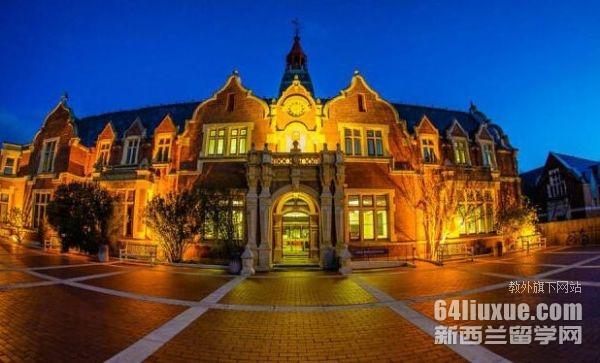 紐西蘭林肯大學商學院 - 每日頭條