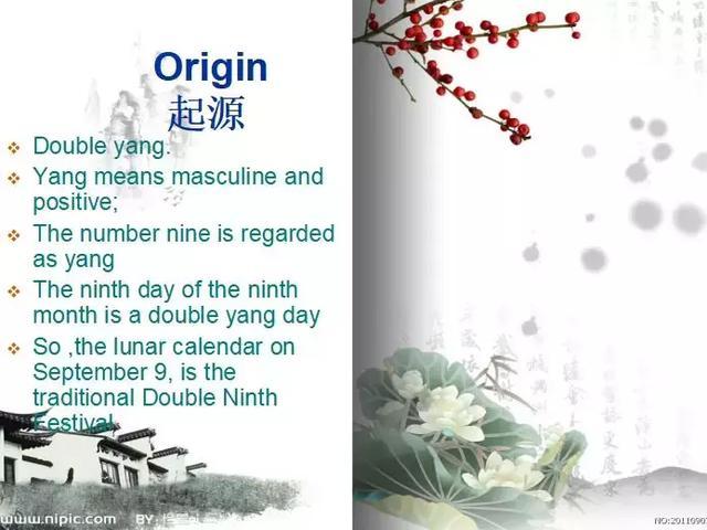 用英文介紹重陽節的由來、習俗及詩歌。傳播中國傳統文化 - 每日頭條