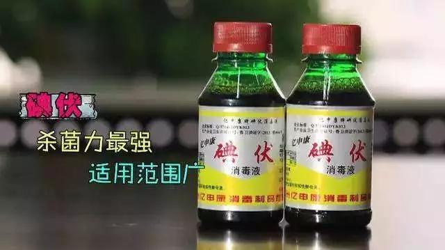 紫藥水、酒精、碘伏…… 究竟哪種藥處理傷口更好? - 每日頭條