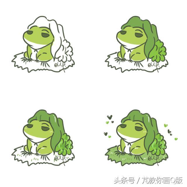 「Q版青蛙」旅行的青蛙手繪教程來啦!你的「蛙」在幹嘛~ - 每日頭條