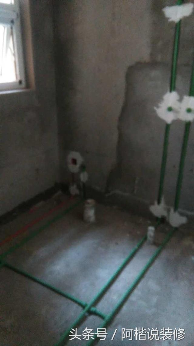 120方水電裝修布線布管人工費只需要1500元!哪裡找? - 每日頭條