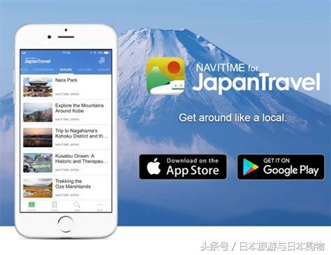 NAVITIME與京成電鐵合作 可在APP購買Skyliner車票 - 每日頭條