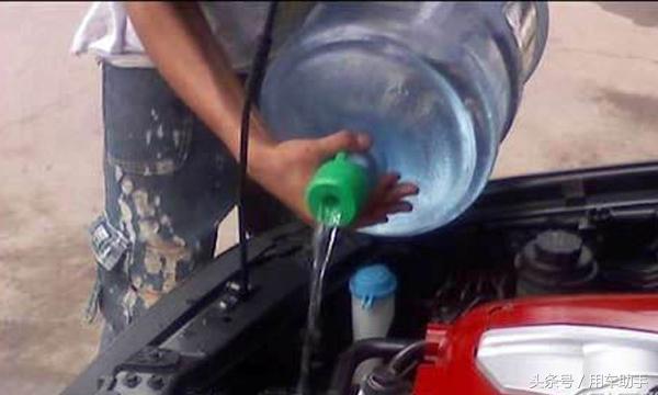 汽車水箱換水是否可以用自來水?小心得不償失 - 每日頭條