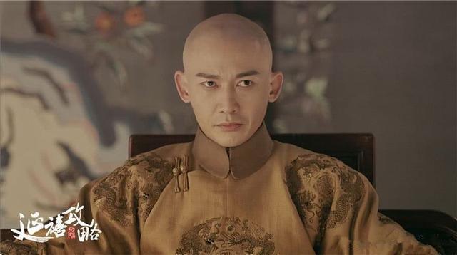 《延禧攻略》現實中的皇帝聶遠情史豐富!怪不去缺席《快本》! - 每日頭條