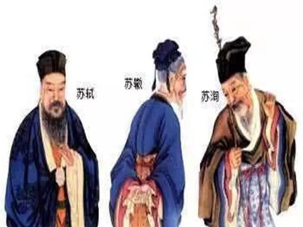 不可不知:中國文學常識——三蘇指的是哪三個人 - 每日頭條