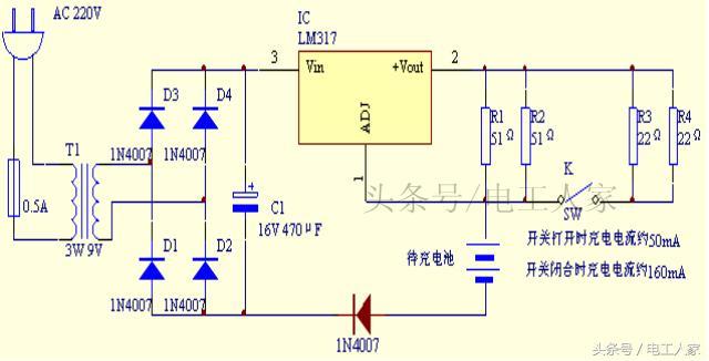 LM317實用恆流充電器電路 - 每日頭條