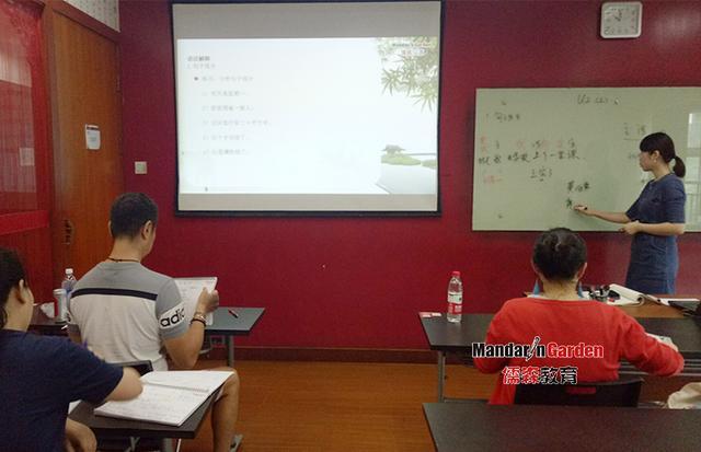 捋一捋上海對外漢語教師招聘熱 - 每日頭條