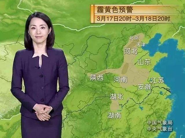 同樣是主持人,中國沒啥,日本沒啥,看到韓國:收視率想不高都難 - 每日頭條