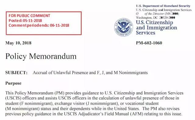 美國移民局又出新規:留學生逾期不歸將永久禁止入境! - 每日頭條