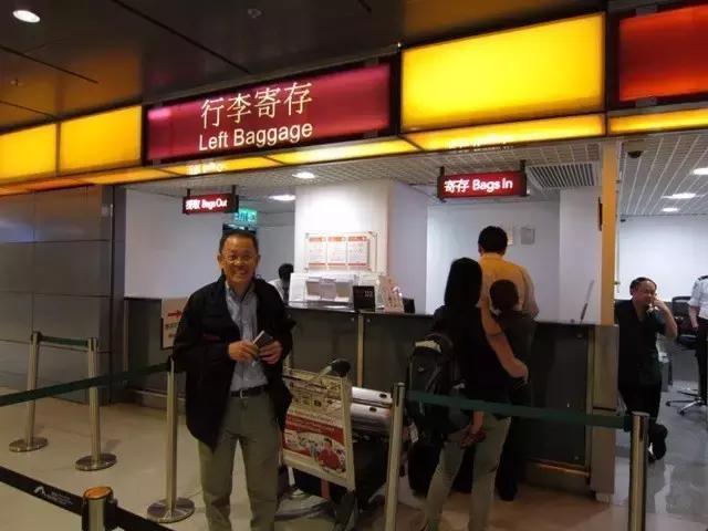 想在香港玩得爽。一定要知道這14個行李寄存點! - 每日頭條