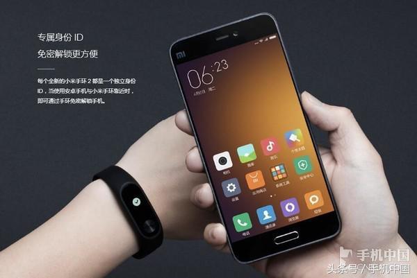 小米手環3即將發布 新增逆天NFC功能 - 每日頭條