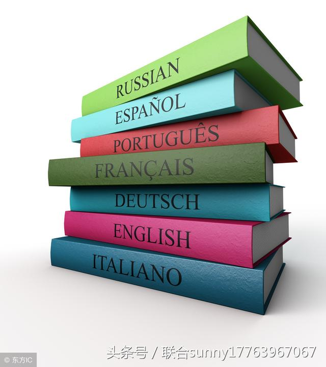 葡萄牙留學需要什麼條件? - 每日頭條