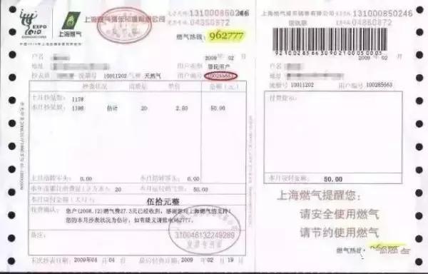 去香港買保險需要哪些資料文件? - 每日頭條