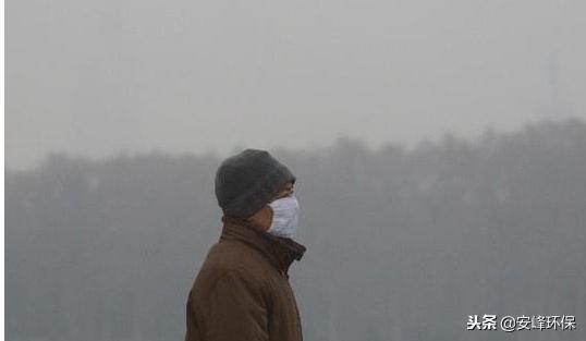VOC廢氣治理和霧霾存在怎樣的關係?看了你就會懂! - 每日頭條