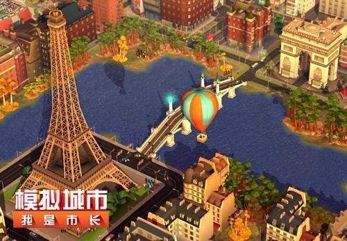 《模擬城市:我是市長》:這些英雄讓你的城市常保清潔! - 每日頭條
