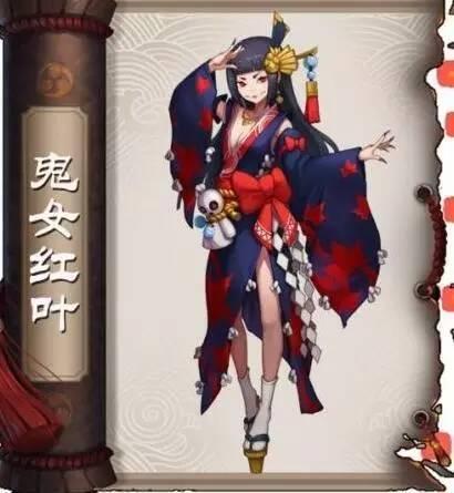 收藏 | 「陰陽師」——日本聲優的百鬼夜行(全角色聲優大盤點!) - 每日頭條